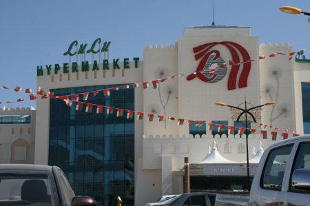 Nach unserem Ausflug noch zum Einkaufen im Hypermarket im wahrsten Sinne des Wortes.