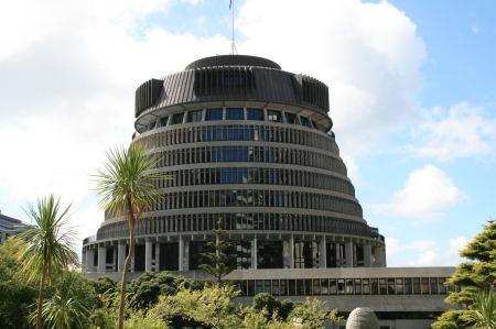 Das ist das neue, moderne Parlament