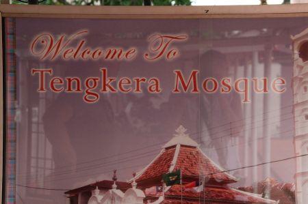 In Melakka besuchen wir die Lengkera Moschee.