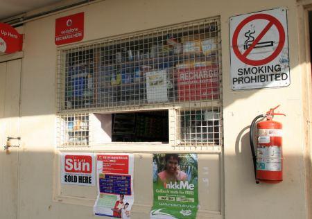 Fidschianische Tankstelle.